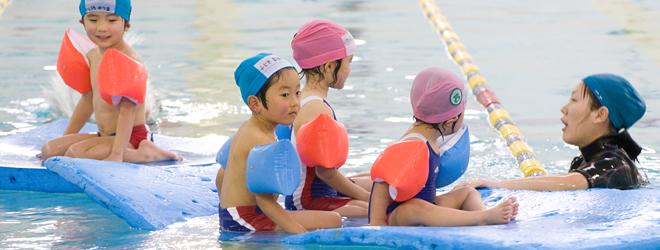 Swimming(スイミング)
